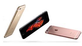 中華電信不開放iPhone6s網路預約 圖/翻攝自Apple官網