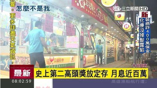 28.7億威力彩頭獎 台北市1人獨得