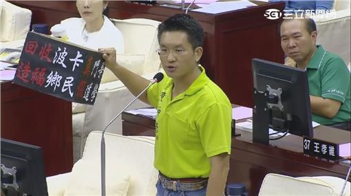 柯文哲 童仲彥 台北市議會