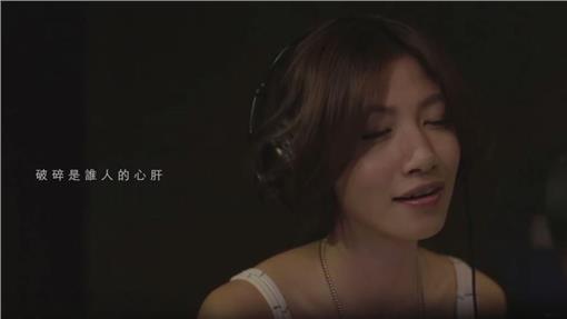 李千娜/翻攝YouTube