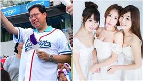 鄭文燦、伊梓帆/臉書