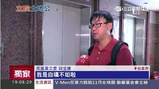 """""""摩鐵王""""理財有術 張慶忠擁2百筆地"""