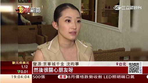 """53歲卻神似伊能靜! 名媛洪于婷成""""嬌""""點"""