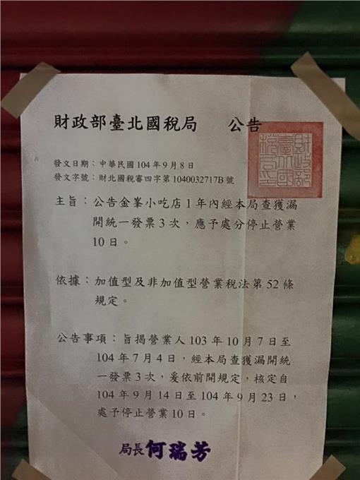金峰-滷肉飯-https://www.facebook.com/pages/%E9%87%91%E9%8B%92%E9%AD%AF%E8%82%89%E9%A3%AF/290195457694235?fref=ts