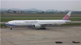 華航,波音,777,安全氣囊(https://www.flickr.com/photos/38381308@N04/18437354868/)