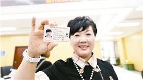 卡式台胞證/中新網