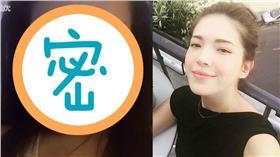 許瑋甯 組圖/翻攝自許瑋甯(Ann'space )臉書
