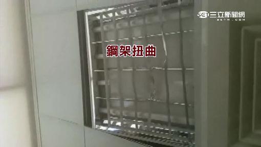 """疑""""氣栓""""損壞 氣泡水機突爆!擊破燈管"""