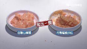 熱炒避魚卵1800