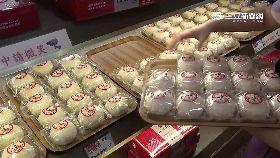 百萬餅剩食1800