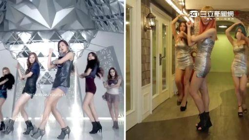 """複製韓風大走音 港女團MV""""笑""""果十足"""