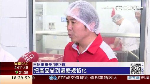 """星國料理搶攻台! """"百秒黃花魚""""林青霞最愛"""