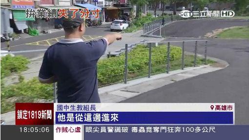 扯!保險員闖校園推銷 警衛阻擋爆衝突