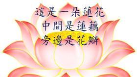 新一代長輩line圖片設計展(圖/翻攝自新一代長輩line圖片設計展臉書)
