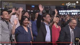 金鐘評審團/翻攝金鐘50youtube