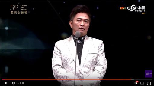 吳宗憲金鐘獎引言/翻攝youtube