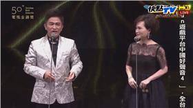第50屆電視金鐘獎,吳宗憲,沈春華(圖/翻攝自YouTube)