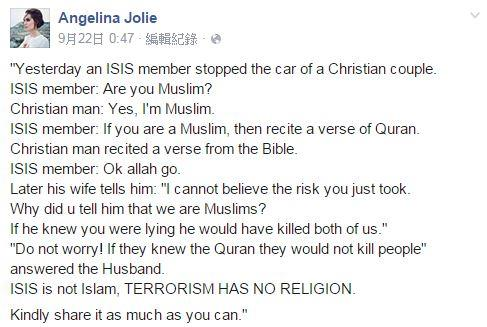 ISIS/Angelina JoIіe FB/ https://www.facebook.com/AngelinaJFans/photos/a.1002824253103255.1073741828.1002710659781281/1004410669611280/?type=3&theater