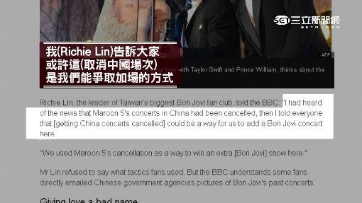 邦喬飛遭陸封殺 BBC:台灣粉絲搞的鬼?