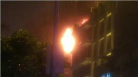 富邦大樓失火/網友Kevin Shan提供