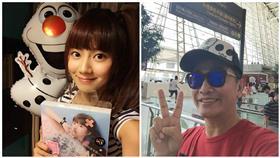 吳宗憲、豆花妹臉書