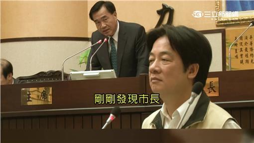 賴清德,李全教,台南市議會