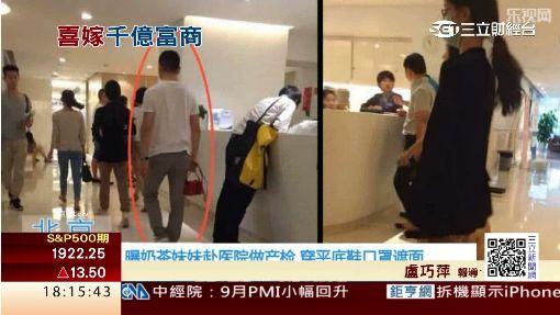 劉強東抱得22歲嫩妻 陸國慶日澳洲完婚
