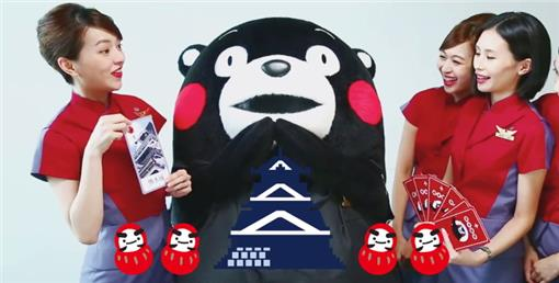 熊本熊KUMAMON「酷Ma萌」主題班機首航-擷取自China Airlines中華航空臉書粉絲團