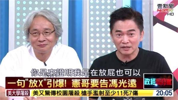 吳宗憲、馮光遠、正晶限時批(圖/翻攝自正晶限時批臉書)