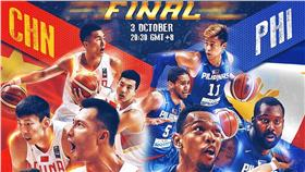 亞錦賽決賽(圖/取自FIBA官網)