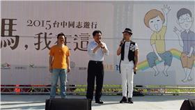 林佳龍於同志遊行致詞(圖/翻攝自台中同志遊行聯盟臉書)