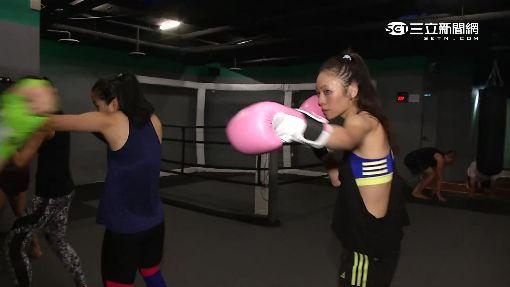 鍛鍊核心肌群 女生掀起「拳擊」風潮