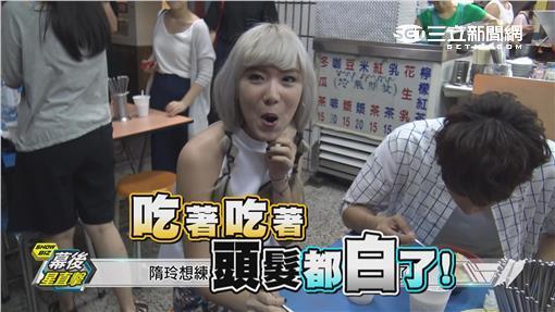 完全娛樂-李國毅、劉以豪