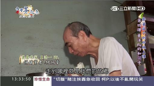 上課啦!美食作家王浩一為您上一堂府城「吃」的研究課│台灣亮起來