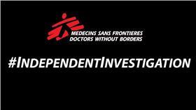 無國界醫生組織 圖/翻攝自《無國界醫生組織》臉書