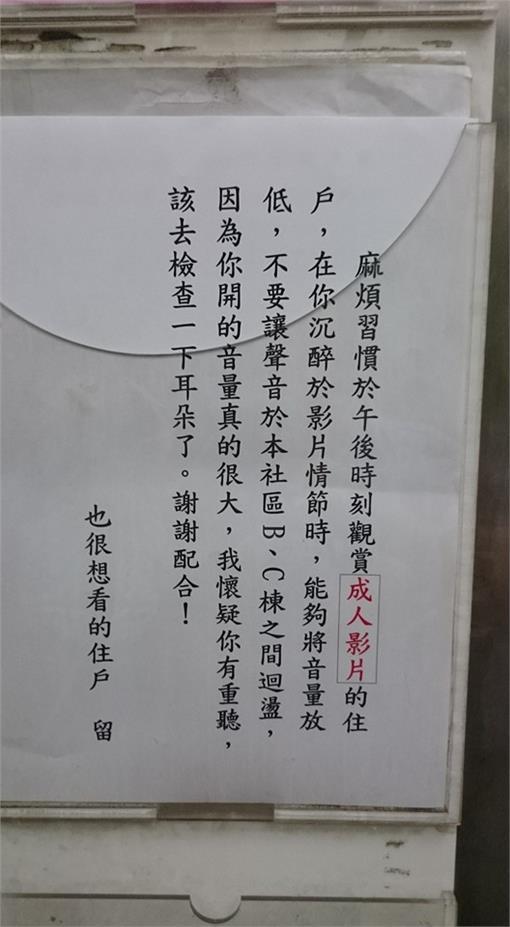 公告/爆料公社