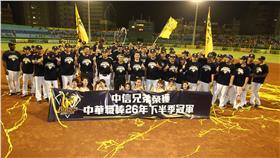 中信兄弟下半季冠軍(圖/翻攝自兄弟Fans Club)