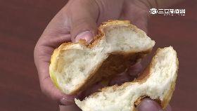 麵包有刀片1200