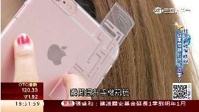 iP6S周邊財(10月底前勿刪)