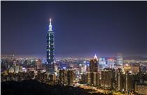 ▲圖/翻攝自台北101網站