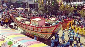 東港迎王祭典