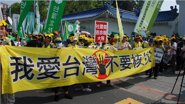 2011年台北反核遊行(圖/攝影者Lennon Ying-Dah Wong,Flickr CC License)