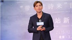 楊宗緯/臉書