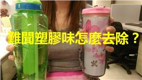 水瓶 圖/Yu Lan攝