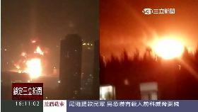 天津又爆炸1600