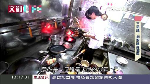 御廚熱炒02