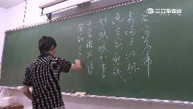 黑板字行草1200