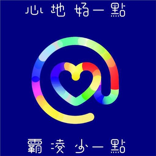 楊又穎/臉書