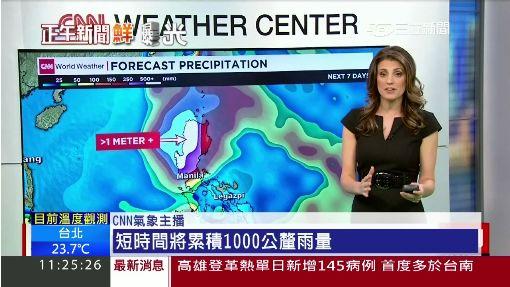 中颱「巨爵」登陸菲律賓 近5千人撤離