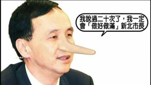 朱選總統自打臉 網友kuso落跑朱